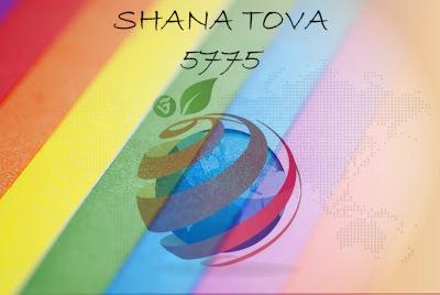 ShanaTova5775.jpg