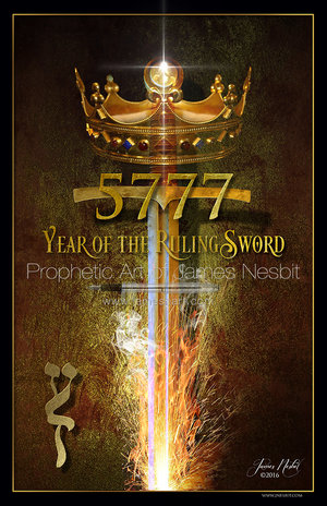 5777yearoftheswordwmweb